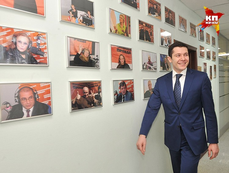 Антон Алиханов в редакции «Комсомольской правды».