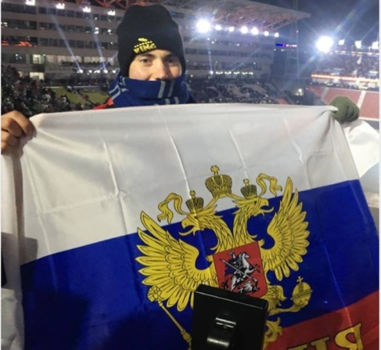 Болельщик Филип Вахуда из Окленда(США) на открытии Олимпиады-2018. Фото: RT