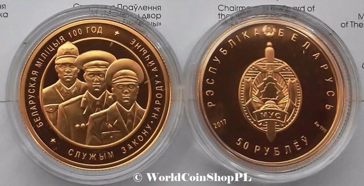 50-рублевая золотая монета «Беларуская мiлицiя 100 год».