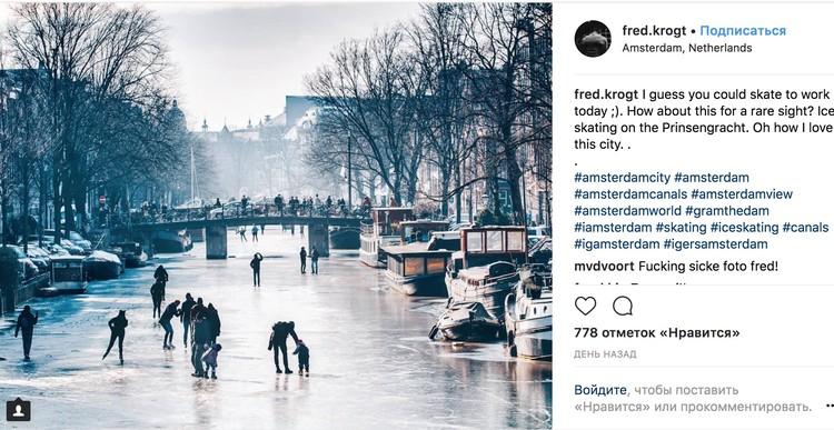 Соцсети заполонили фотографии из ледяного Амстердама