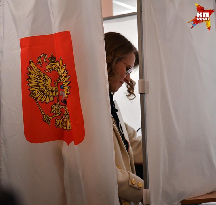 День Ксении Собчак начался с голосования
