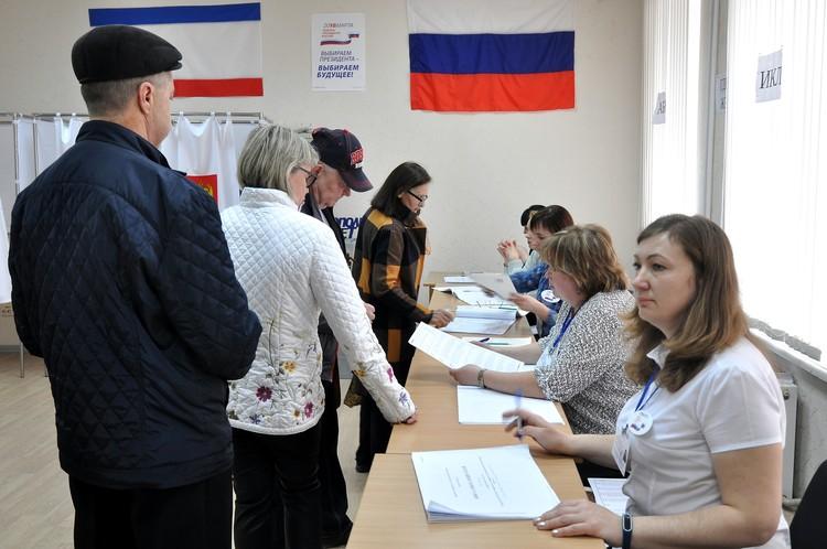 """Под горячую руку """"Миротворца"""" попали и члены избирательных комиссий"""