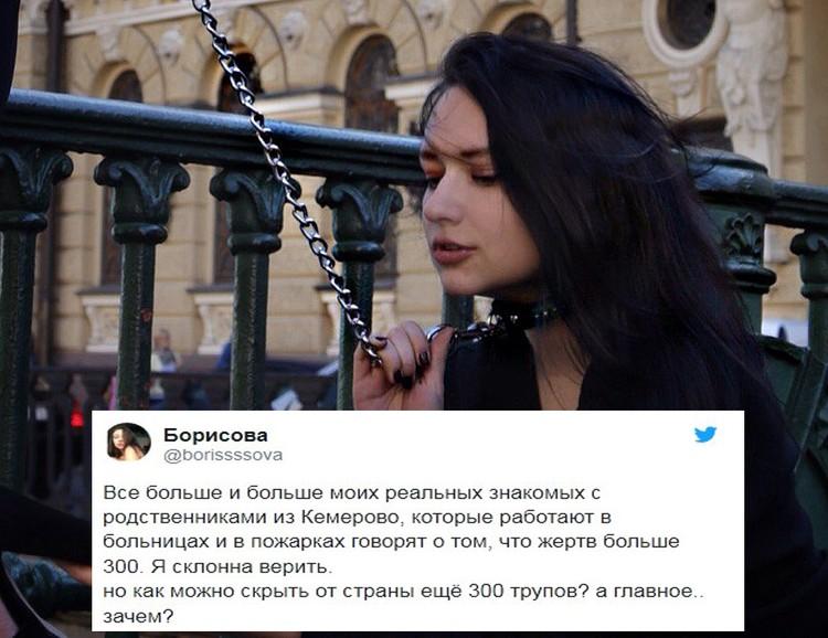 Активистка Pussy Riot Ольга Борисова и её мысли.