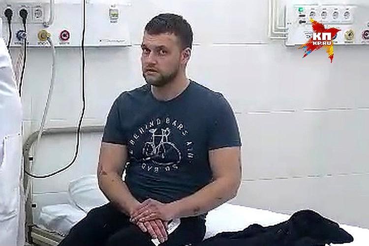 """Михаил Трусов: """" Мы решили ждать помощи внутри. Весь зал сидел и ждал помощи""""."""