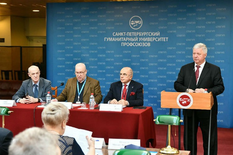 Конференция прошла по инициативе Федерации Независимых профсоюзов России (ФНПР). ФОТО: СПбГУП