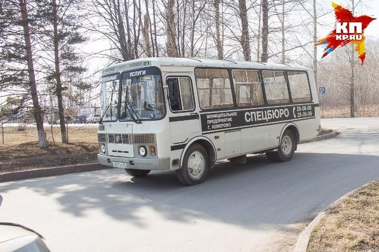 Организацию похорон на себя взяла администрация города Кемерово