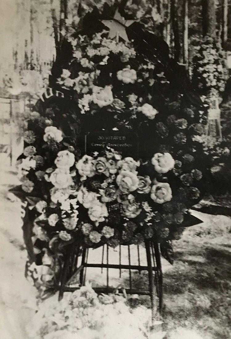 Фото могилы Семена Золотарева на Ивановском кладбище, сделанное в 1959 году