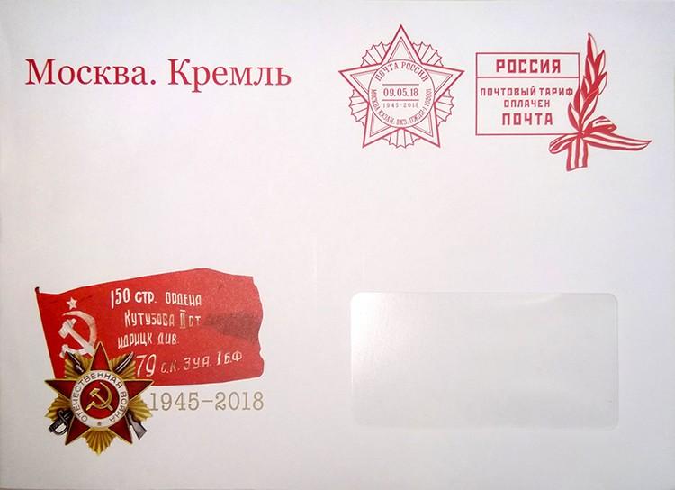 Вид конверта