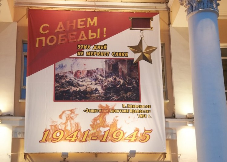 """""""Бресткая Крепость"""". Фото: Артём Козлов."""