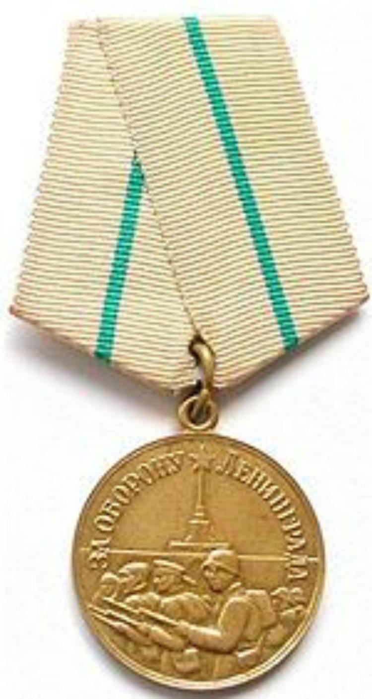 Медаль За оборону Ленинграда. ФОТО: wikipedia