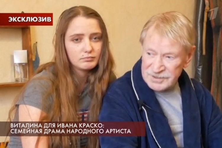 Иван Иванович утверждает, что счастлив с Натальей Фото: стоп-кадр