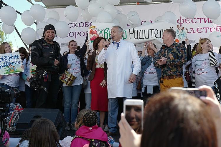 Фестиваль проходит на территории больницы уже в третий раз.