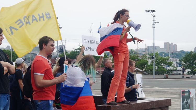 Митингующие перебрались на центральную площадь Владивостока