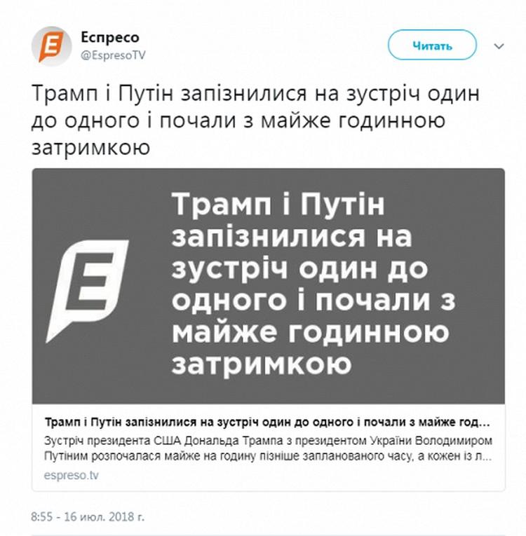 Комментарии к записи разгневанных украинских пользователей не заставили себя долго ждать