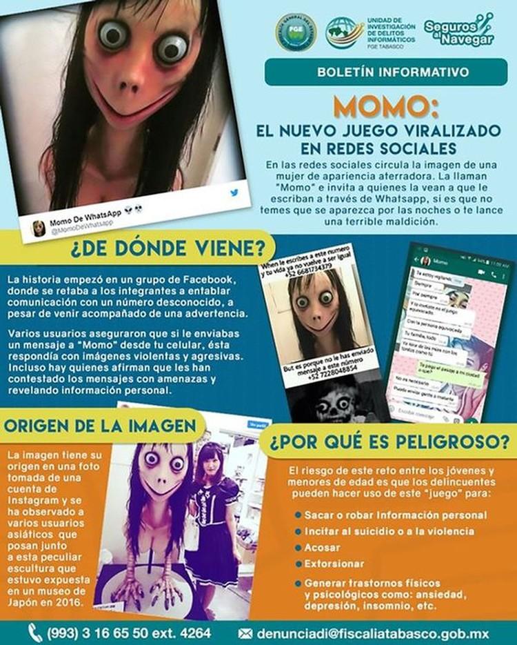 Специальная листовка, выпущенная мексиканской полицией.