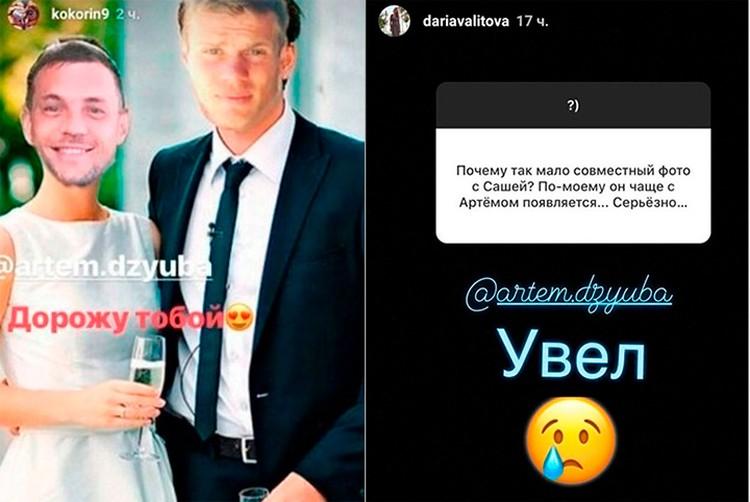 Супруга Кокорина уже смирилась с тем, что ее мужа увел Дзюба.