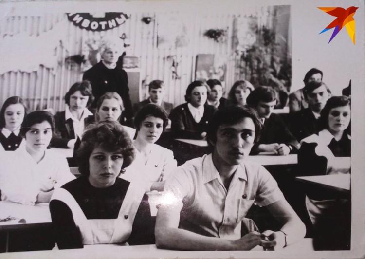 1976-й год.