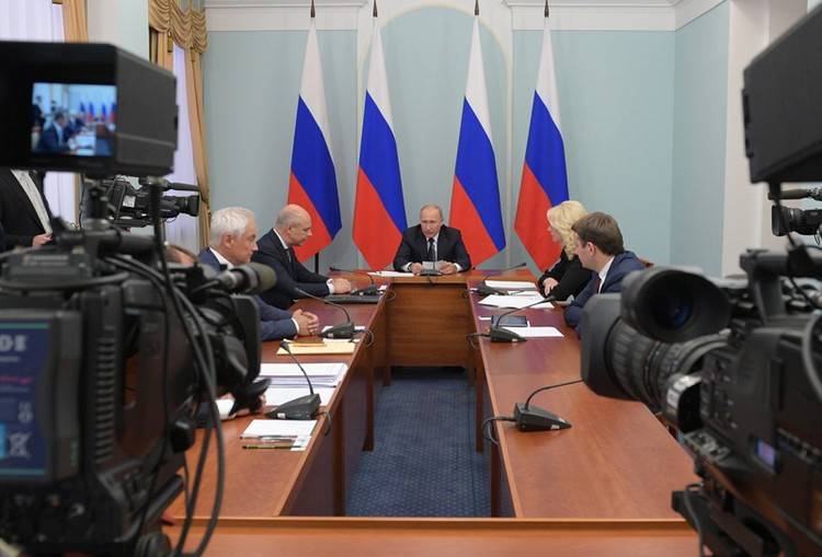 Путин в Омске высказался по поводу повышения пенсионного возраста