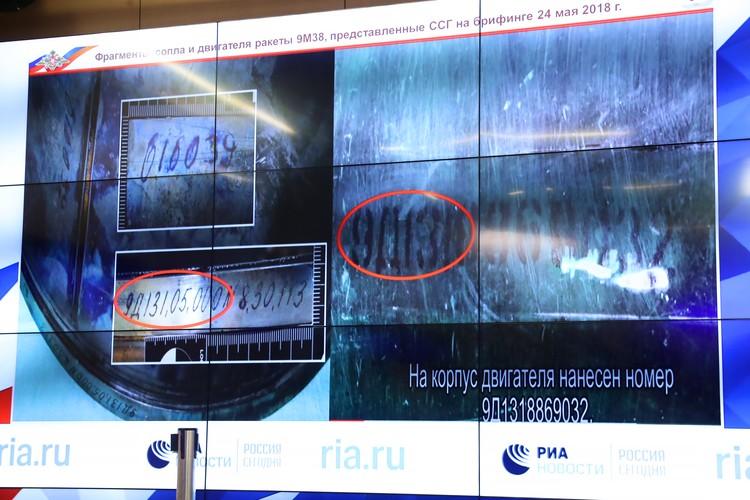 Согласно записям в архивах, ракета была получена в 1987 году войсковой частью 20152 Украинской ССР. ФОТО Антон Новодережкин/ТАСС
