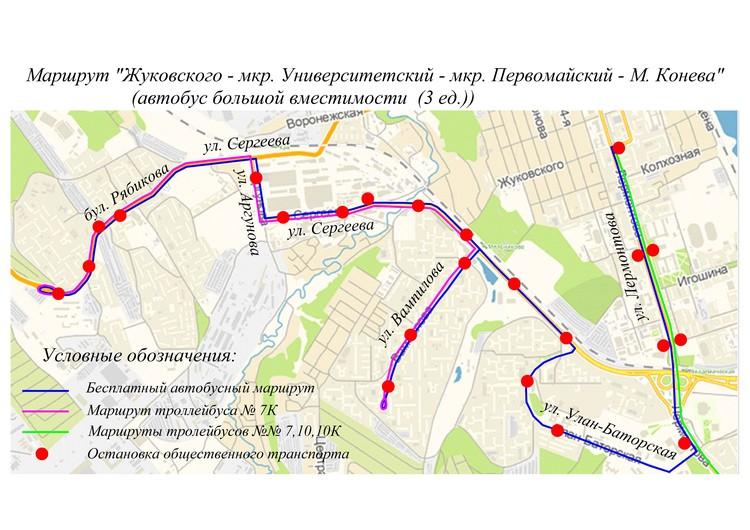 Как поедет бесплатный автобус. Фото: пресс-служба администрации Иркутска