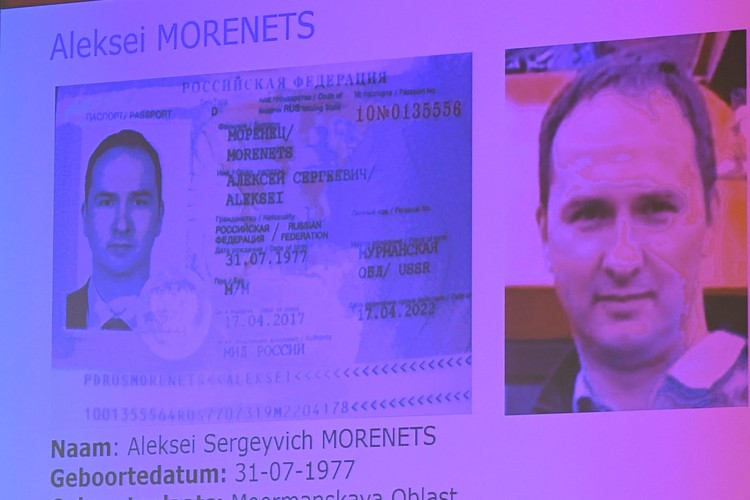 Подозреваемые были выдворены с территории Нидерландов 13 апреля
