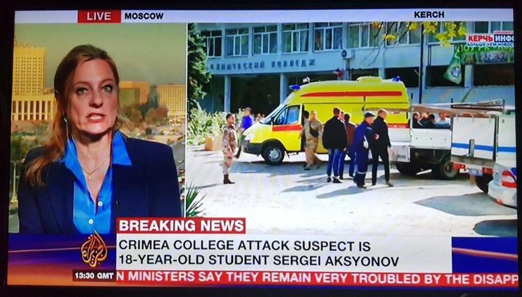Телеканал Al Jazeera заявил, что стрельбу в колледже в Керчи устроил 18-летний Сергей Аксенов