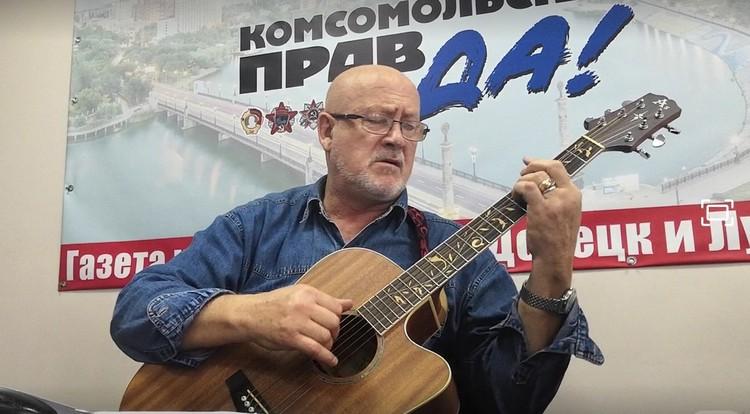 """В песне о Донбассе есть такие слова """"Я б Донбассом эфир начинал, и заканчивал им"""""""
