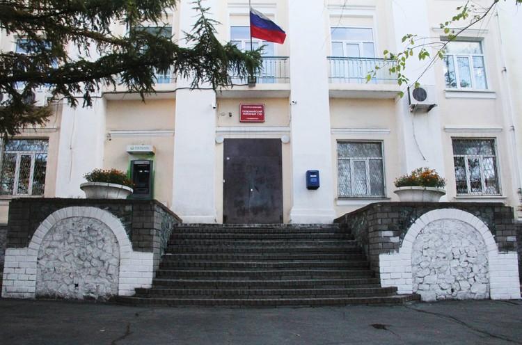 Дело рассматривают в Первомайском районном суде Владивостока.