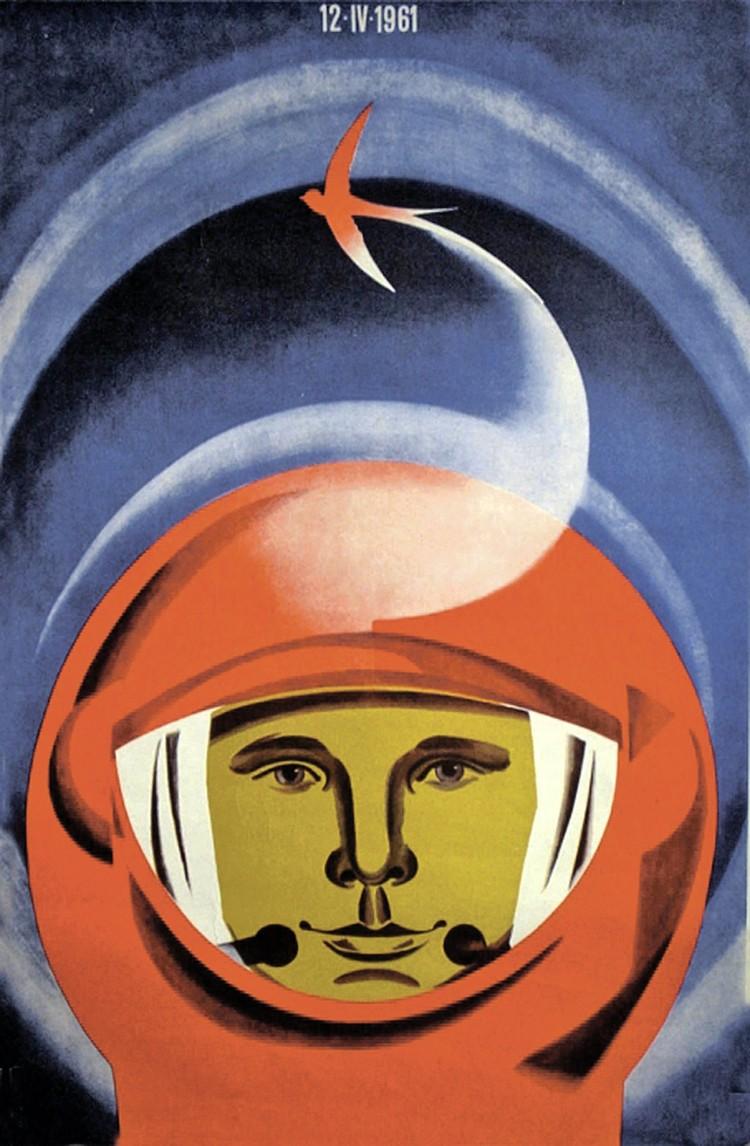 Знаменитый плакат с Гагариным можно найти даже в музеях США.