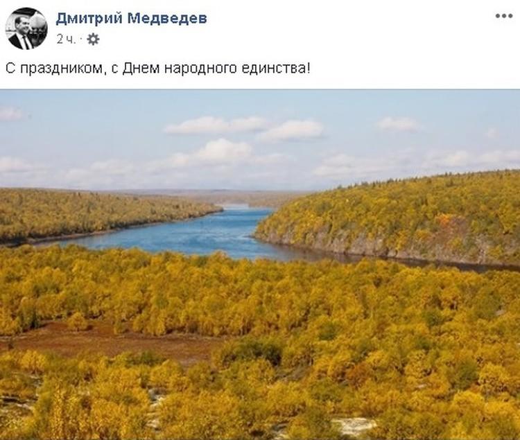 Сообщение с поздравлением появилось на официальной странице главы кабмина в Facebook