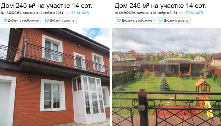 Общая площадь коттеджа составляет 245 квадратных метров, из них жилая — 170