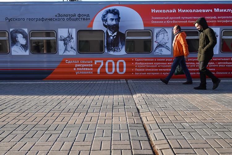 Поезд-выставка отправился курсировать по Транссибу
