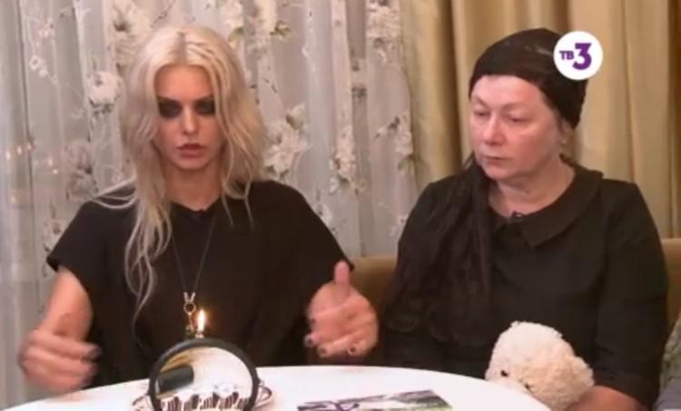 Татьяна Ларина также заявила, что убийца прекрасно владеет оружием. Фото: скриншот