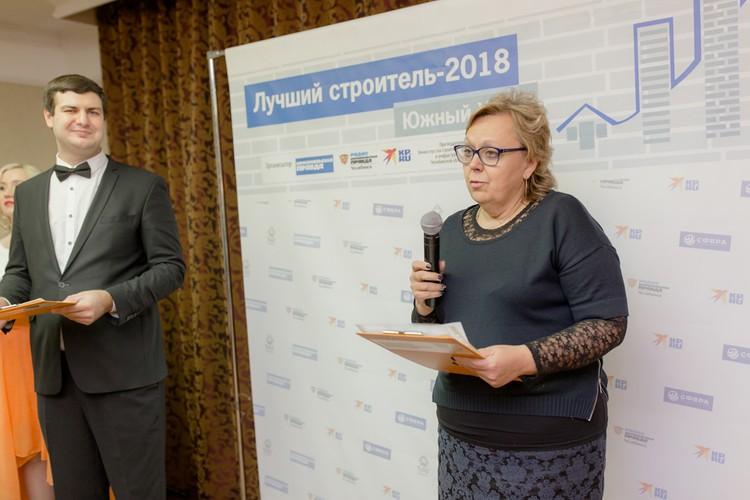 Лариса Шелюгина, заместитель начальника Управления жилищной политики Министерства строительства и инфраструктуры Челябинской области