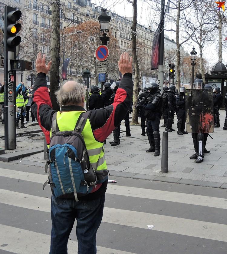 Трудно представить, что все это происходит в самом сердце Парижа