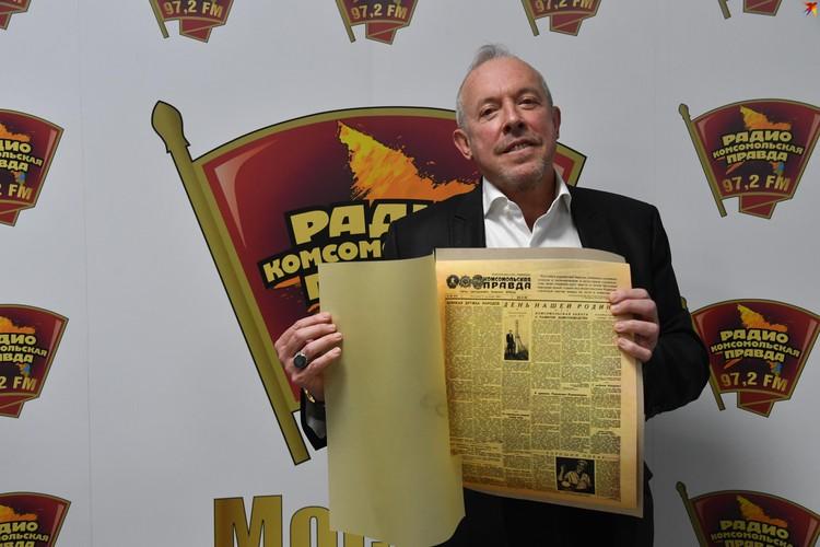 Андрей Макаревич на Радио Комсомольская правда