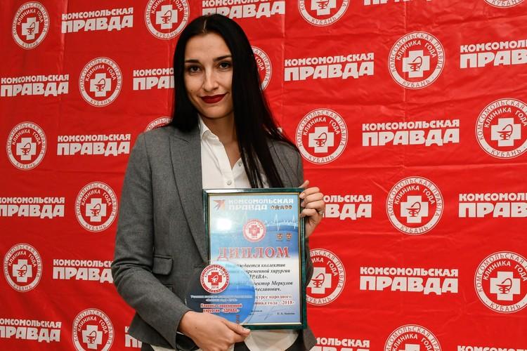 Коммерческий директор клиники современной хирургии «ЗДРАВА» Мостовая Мария Викторовна.