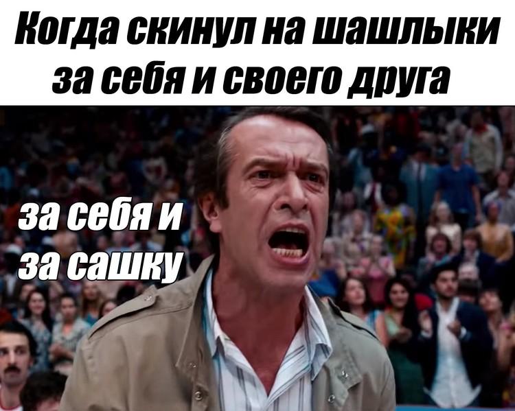 Герой Владимира Машкова не оставил пользователей равнодушными