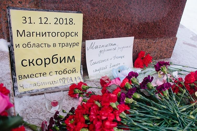 Траурная акция в центре Челябинска.