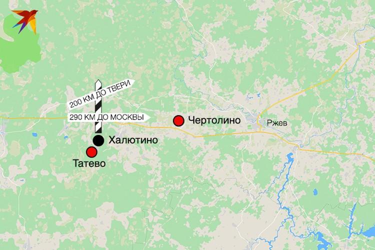 До Твери от Халютино две сотни километров, Москва - еще дальше.