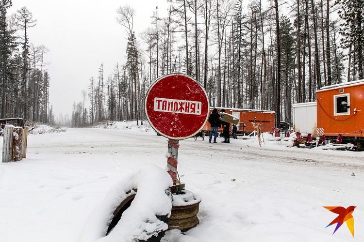 КПП в тайге. Такие вагончики стоят на «зимнике» в Тайге, чтобы в лес не ездили левые лесовозы.