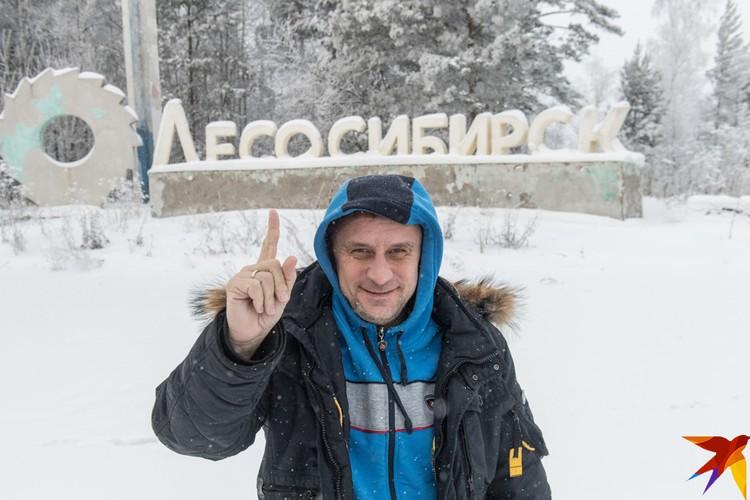 Журналист «Комсомольской правды» Владимир Ворсобин