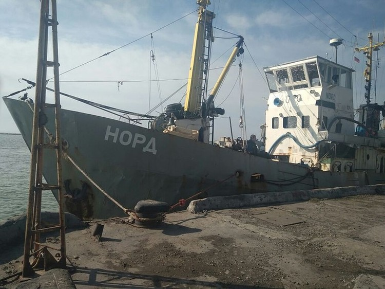 "Сейнер ""Норд"" по-пиратски захватили посреди Азовского моря. Фото: архив КП"
