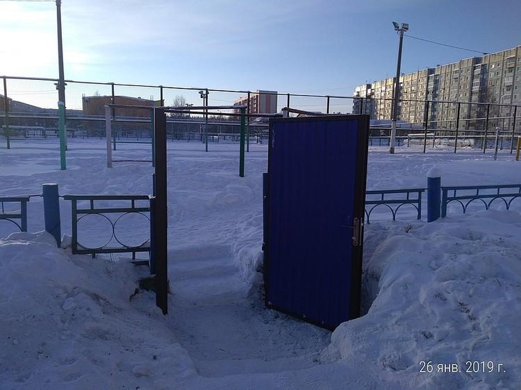 Фото администрации Сосногорска
