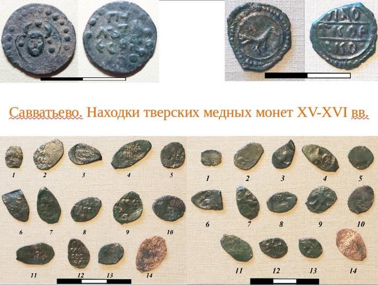 Тверские медные монеты. Фото: из презентации Елены Романовой