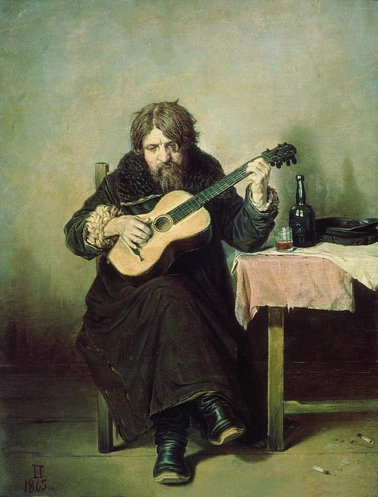 «Гитарист-бобыль» Василия Перова