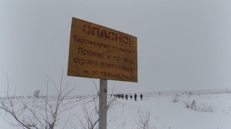 С ноября 2018 года Степан вместе с сослуживцами находился на полигоне «Погоново», что в 30 километрах от Воронежа.