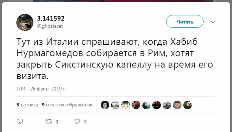 Хабиб Нурмагомедов стал героем мемов