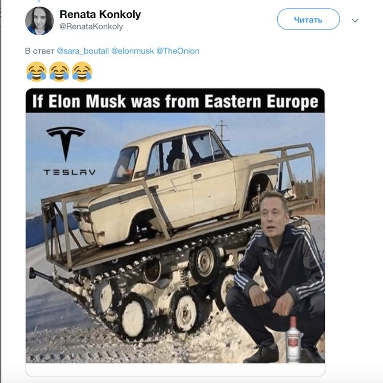 Тесла. Вариант Восточной Европы.