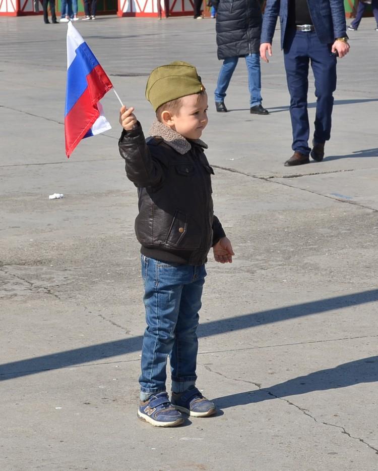 Маленький патриот
